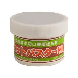 Japanese cut paste, 160gr