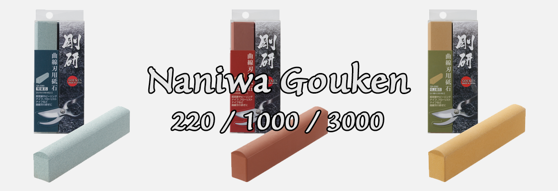Naniwa Gouken